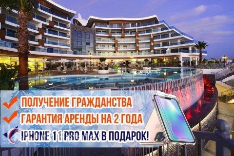 Продажа квартиры в Конаклы, Анталья, Турция студия, 90м2, №1130 – фото 1