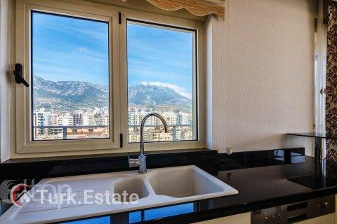Квартира 1-х ком. в Махмутларе, Турция №1146 - 16