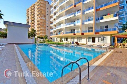 Продажа квартиры в Махмутларе, Анталья, Турция 1+1, 60м2, №1898 – фото 1
