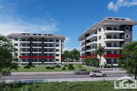 Продажа квартиры в Кестеле, Анталья, Турция 1+1, 71м2, №2854 – фото 1