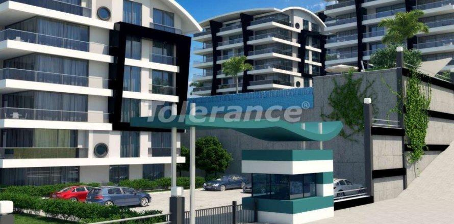 Квартира 2+1 в Аланье, Анталья, Турция №3726