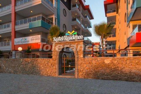Продажа квартиры в Аланье, Анталья, Турция 5+1, 67м2, №3842 – фото 8