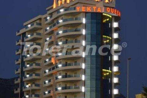 Продажа квартиры в Махмутларе, Анталья, Турция 3+1, 264м2, №3638 – фото 1