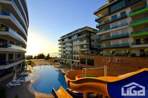 Продажа квартиры в Каргыджаке, Аланья, Анталья, Турция 1+1, 70м2, №3924 – фото 1