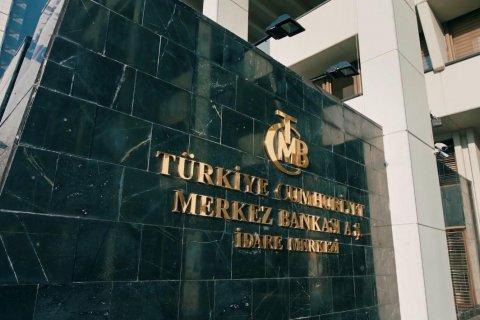 Центробанк Турции снизил ключевую ставку. Будут ли снижаться процентные ставки по ипотеке и другим кредитам?