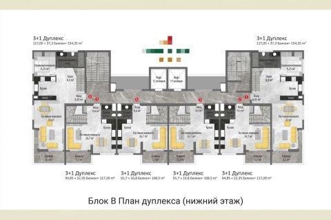 Квартира 1-х ком. в Авсалларе, Турция №323 - 21