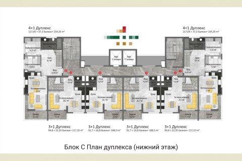 Квартира 1-х ком. в Авсалларе, Турция №323 - 23