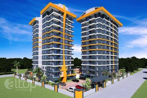 Продажа квартиры в Махмутларе, Анталья, Турция 2 комн., 70м2, №4364 – фото 2