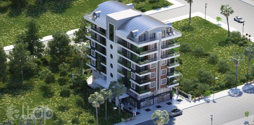 Квартира 1-х ком. в Махмутларе, Анталья, Турция №4365