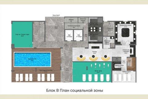 Квартира 1-х ком. в Авсалларе, Турция №323 - 15