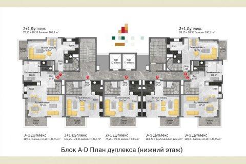 Квартира 1-х ком. в Авсалларе, Турция №323 - 19