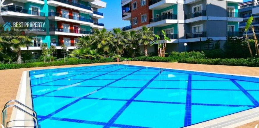 Жилой комплекс Квартира в Аланье, Анталья, Турция №11723