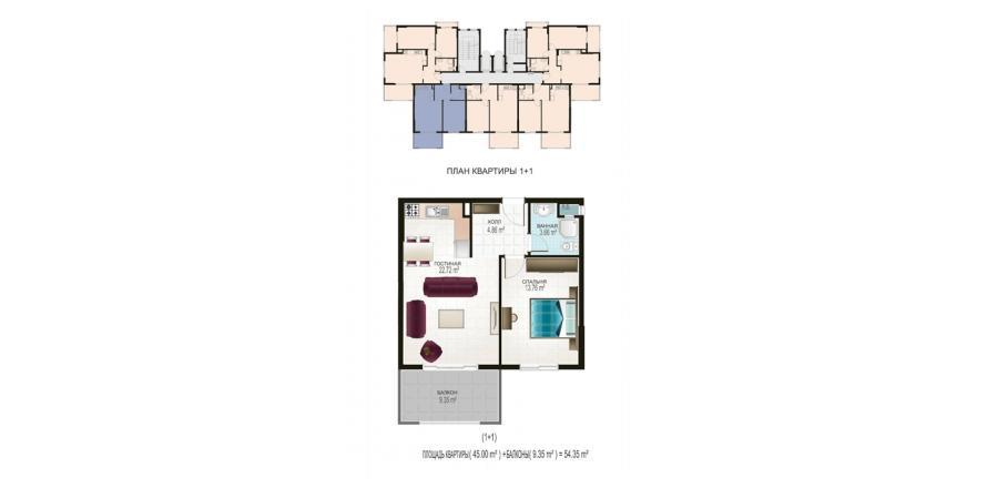 Продажа квартиры в Махмутларе, Анталья, Турция 1+1, 55м2, №19896 – фото 1