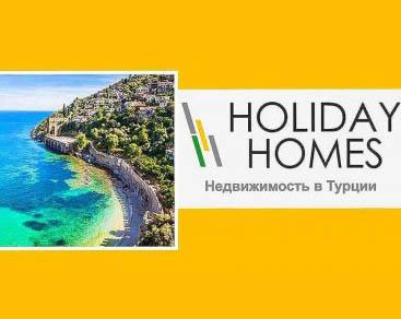 Holiday Homes Alanya