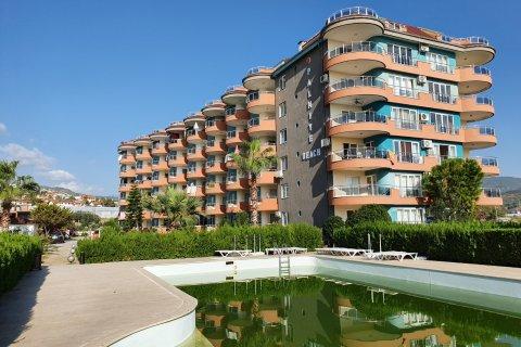 Продажа квартиры в Демирташе, Аланья, Анталья, Турция 2+1, 120м2, №24481 – фото 1