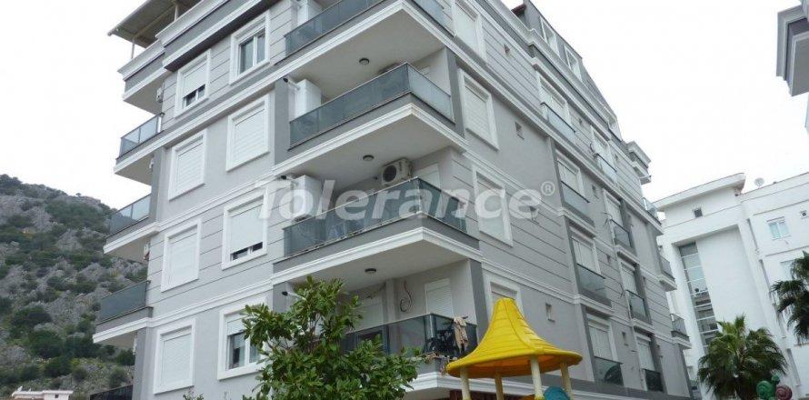 Квартира 2+1 в Анталье, Турция №3113