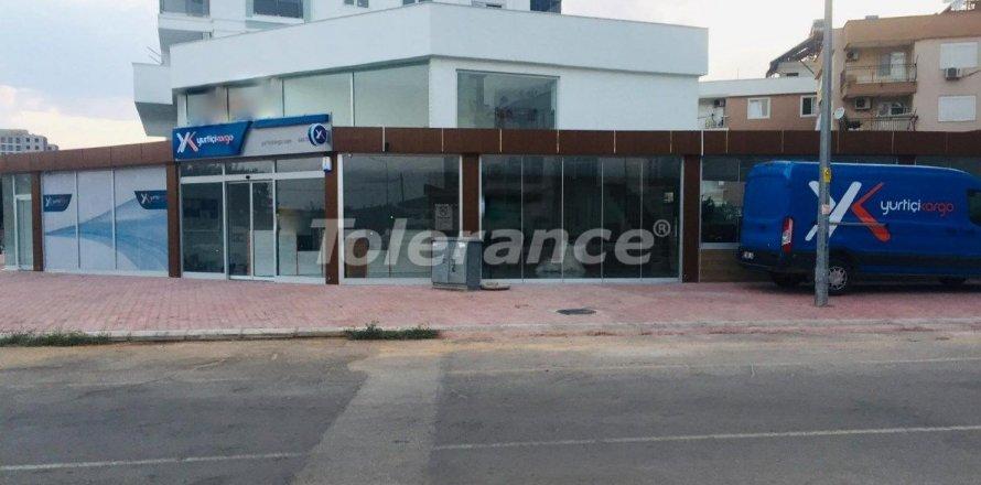 Коммерческая недвижимость 370м2 в Анталье, Турция №3948