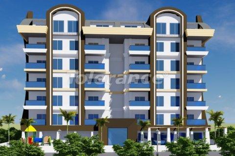 Продажа квартиры в Махмутларе, Анталья, Турция 2+1, №3051 – фото 1